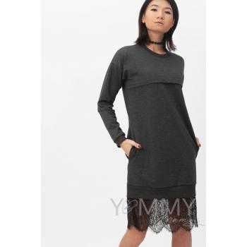 Платье для кормящих и беременных с кружевом, темно-серый меланж