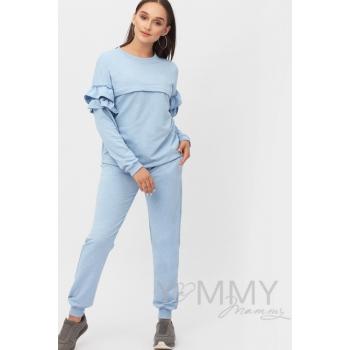 Костюм для беременных и кормящих, цвет голубой меланж