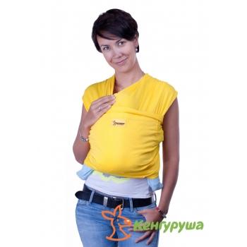 Трикотажный слинг-шарф Кенгуруша Style, цвет солнечный