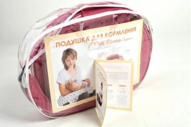 Подушка для кормления «Milk Rivers Support» нежно-желтая