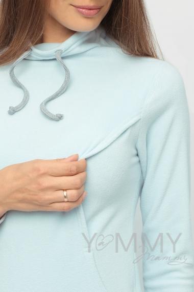 Толстовка для кормящих и беременных флисовая с завязками, цвет светло-голубая