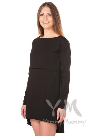 Платье с широким поясом лаванда для кормящих