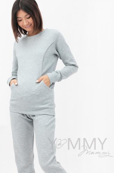Костюм для беременных и кормящих, серо-голубой меланж