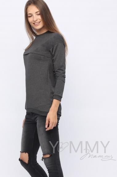 Джемпер для кормящих и беременных с удлиненной спинкой, темно-серый меланж