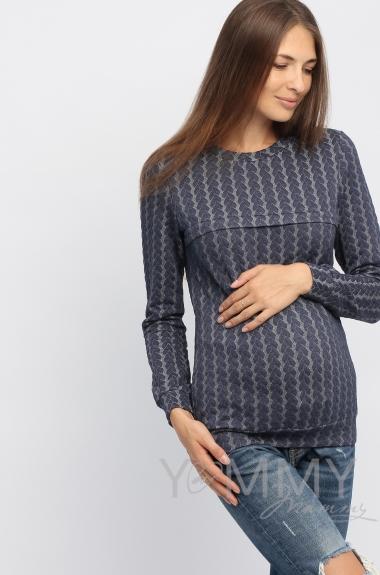"""Свитшот для кормящих и беременных с узором """"косы"""", синий меланж"""