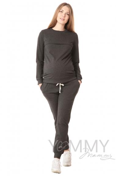 Свитшот для беременных и кормящих с секретом на молнии, темно-серый меланж