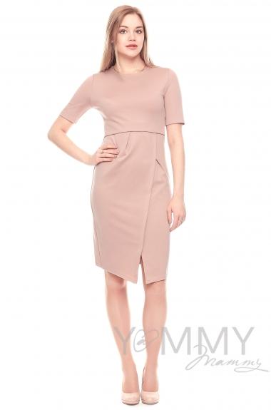 """Платье для беременных и кормящих с юбкой """"тюльпан"""" жемчужно-розовое"""